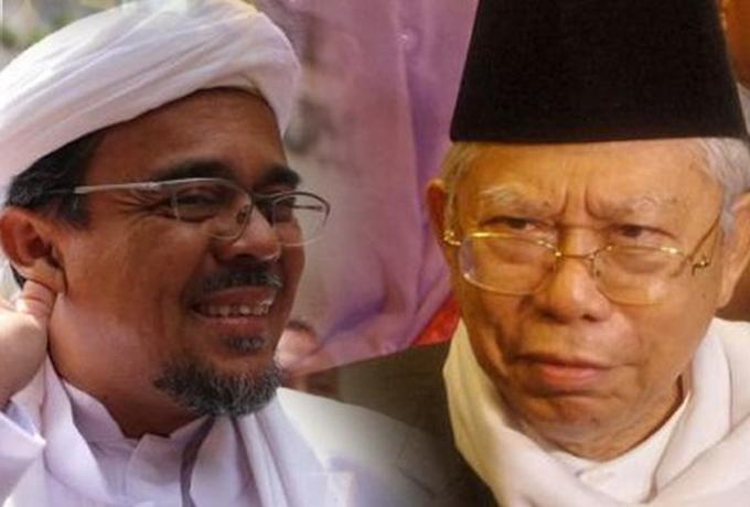 "Jubir Wapres: Tak Ada Rencana Pertemuan Ma""ruf Amin - Rizieq Shihab"