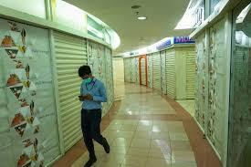 Indonesia Menuju Krisis Ekonomi?